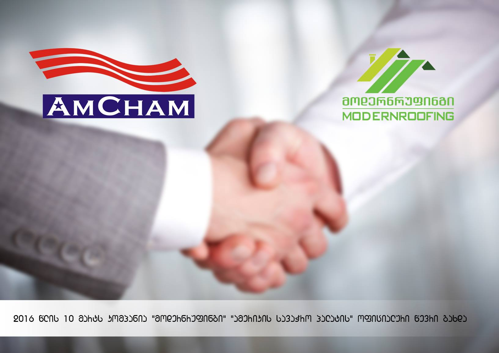 We are a member of AMCHAM